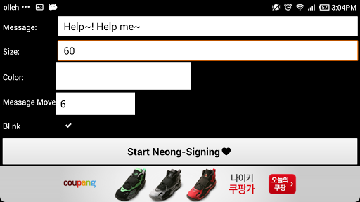Neong-Signing Fan support