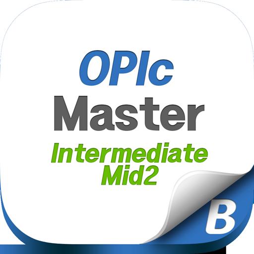 OPIc IM2 Master Course LOGO-APP點子