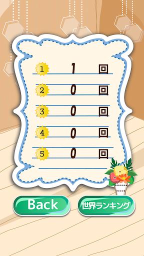 【免費休閒App】Pururun小遊戲-APP點子
