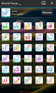 Next Launcher 3D Bold-W Theme 個人化 App-癮科技App