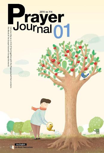 Jan 2015 Prayer Journal