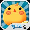 애니팡 공식커뮤니티 [카카오 게임] icon