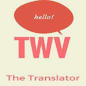 Catalan English Translator