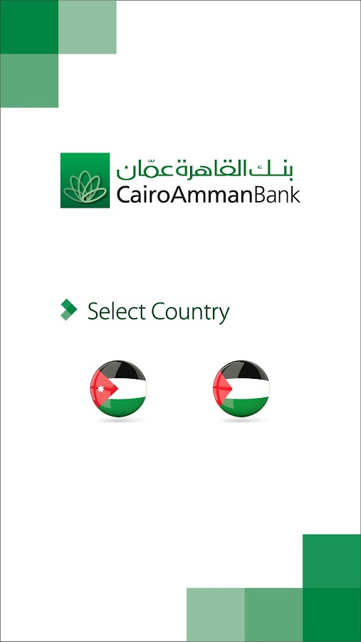 CAB Mobile Banking- screenshot