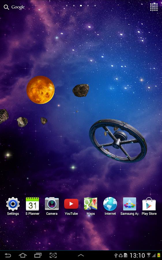 космос онлайн андроид