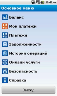 IBA MB ОАО «Белагропромбанк»- screenshot thumbnail