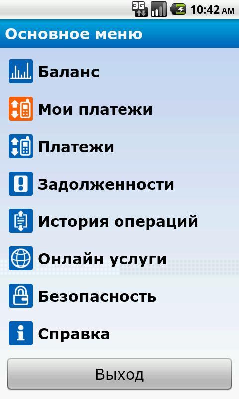 IBA MB ОАО «Белагропромбанк»- screenshot