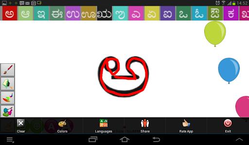 免費下載教育APP|Digital Slate ABC - KANNADA app開箱文|APP開箱王