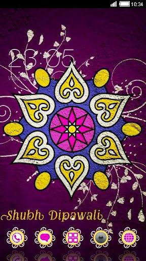 Happy Diwali Theme