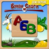Russian Letters and Syllables