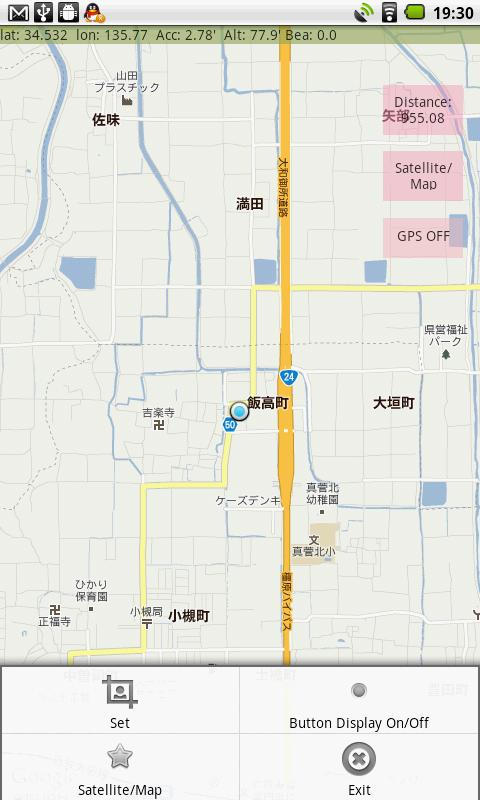 GPS - screenshot