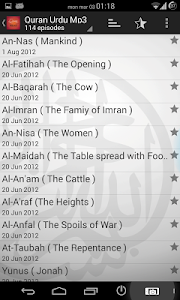 Quran Urdu Audio screenshot 2