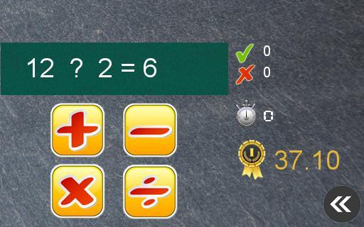 Brain Games - Brain Trainer- screenshot