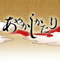 RPG Ayakashi-Gatari logo