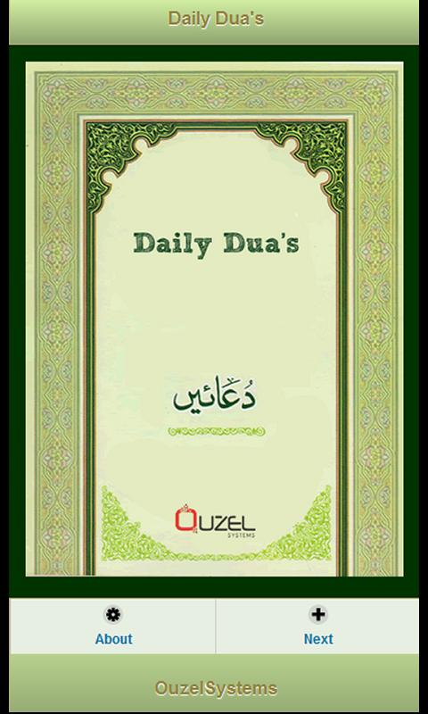 Daily Duas - screenshot