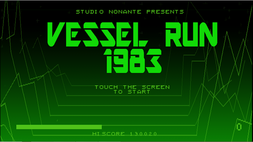 Vessel Run 1983