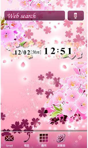 日式樱花 for[+]HOME