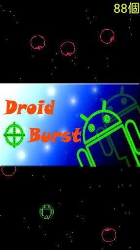 【免費休閒App】無料~おすすめゲーム:アボイドロイド!!-APP點子