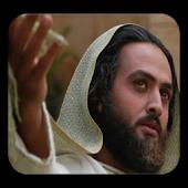 Yusuf (Joseph) Al-Siddiq