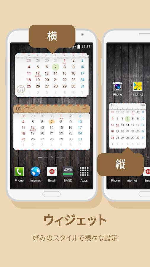 卓上カレンダー2015:シンプル ...