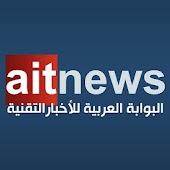 AITnews