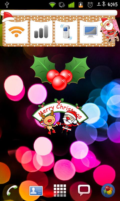 Christmas StickerWidget Second- screenshot