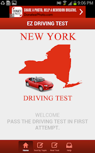 New York Driving Test- screenshot thumbnail