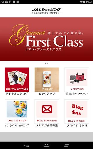JALショッピング公式 マイルがたまるショッピングアプリ