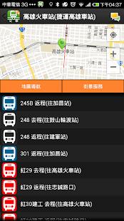 玩交通運輸App|高雄搭公車 - 即時動態時刻表查詢免費|APP試玩