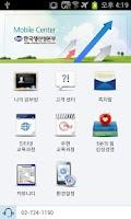 Screenshot of 한국생산성본부 원격교육 모바일러닝