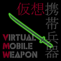 Virtual Mobile Weapon icon