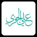علي الجفري icon