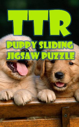 子犬 スライディング パズル