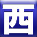 獅援団-埼玉西武ライオンズ応援アプリ-2013年度版 icon