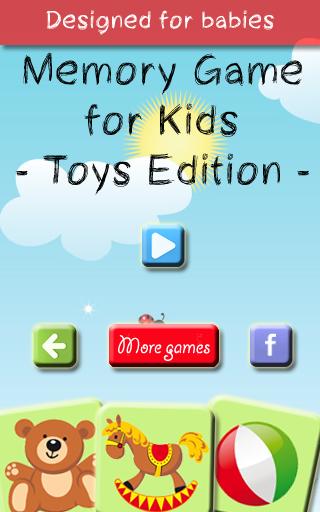 記憶遊戲的孩子 - 玩具