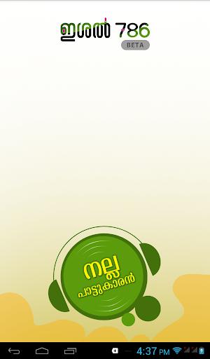 ISHAL786 Malayalam Radio