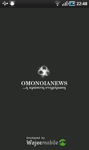 Omonoia News