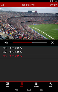 テレビ視聴- screenshot thumbnail