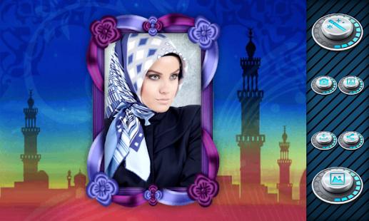 Islam Fotorámečky - náhled