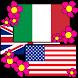 Italian-English Dictionary