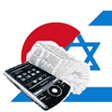 Hebrew Japanese Dictionary icon