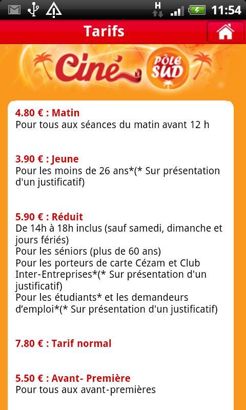 Ciné Pole Sud - Basse Goulaine- screenshot