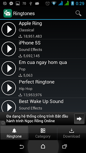 SMS Ringtone for Android