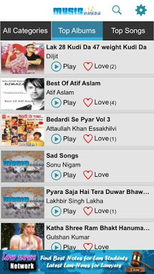 MusicDhaba online Indian music - screenshot