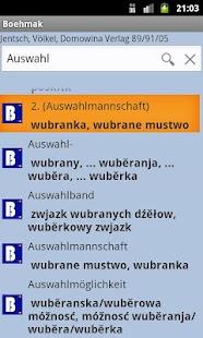 Boehmak- screenshot thumbnail