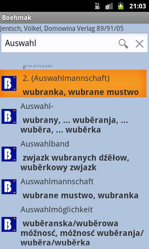 Boehmak- screenshot