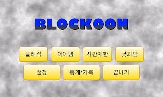 Screenshot of Blockoon
