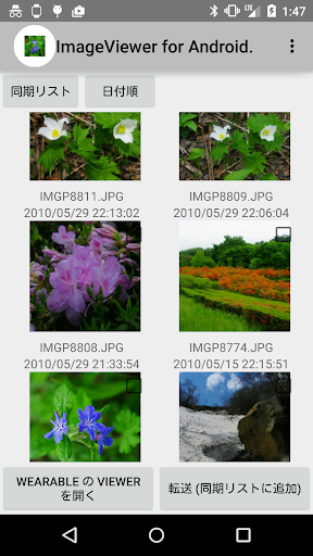ImageViewer for Android Wear