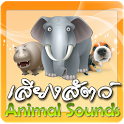 Animal Sounds for baby icon