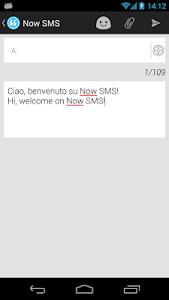 Now SMS v2.2.7